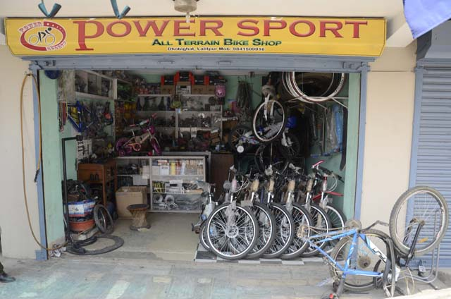 Mountain Bike Shop of Nepal