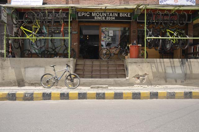 Epic Mountain Bike