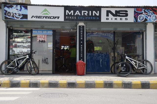 Marin Bike Shop
